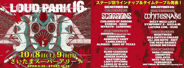 Video: Reunited Classic Lineup Of DOKKEN Performs At Japan's LOUD PARK Festival