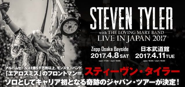 Video: STEVEN TYLER Performs In Osaka, Japan