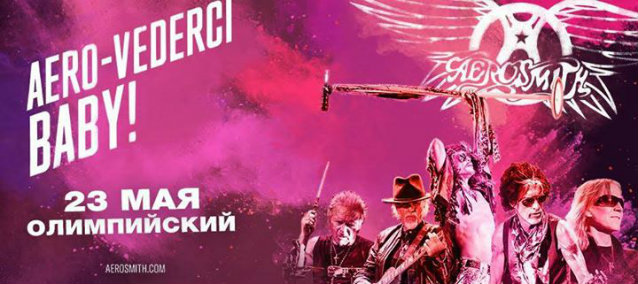 AEROSMITH: Video Highlights Of Shows In Tel Aviv, Batumi, Moscow