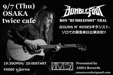 Video: BUMBLEFOOT Performs Acoustic Versions Of IRON MAIDEN, KISS, GUNS N' ROSES Classics In Osaka
