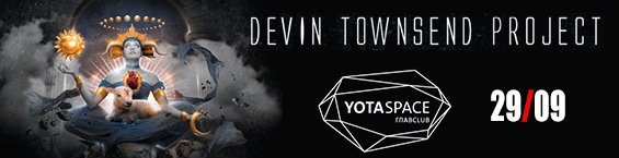 DEVIN TOWNSEND PROJECT: Video Of Entire Moscow Concert