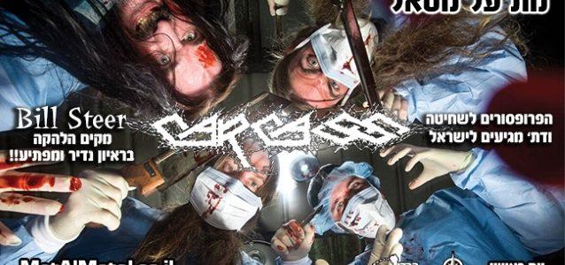CARCASS Has 'Tons Of Material' For Next Studio Album