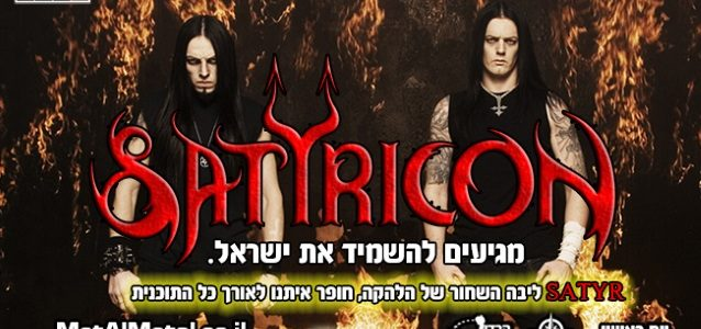 SATYRICON Frontman Offers Update On Covers Album, Brain Tumor Battle