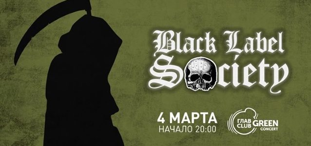 Watch BLACK LABEL SOCIETY Perform In Moscow