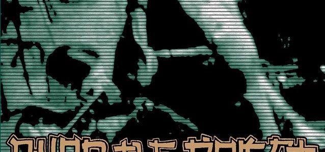 Listen To LAMB OF GOD's Cover Of BIG BLACK's 'Kerosene'