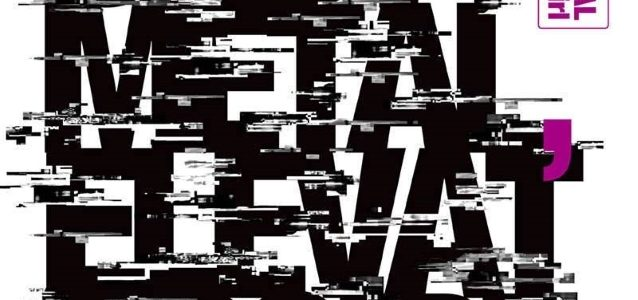 Listen To New BABYMETAL Single 'Elevator Girl'