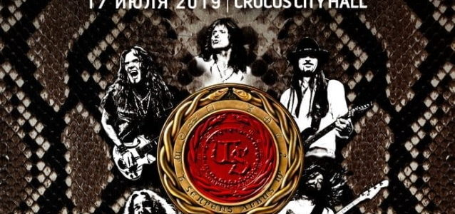 Watch WHITESNAKE's Entire Moscow Concert