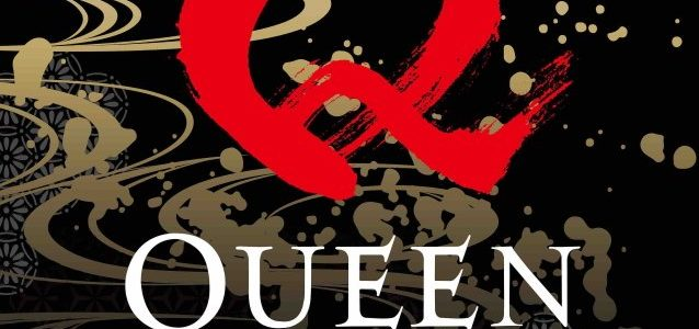 QUEEN Details Special Fan-Voted Album 'Greatest Hits In Japan'